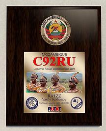 C92RU plaque.jpg