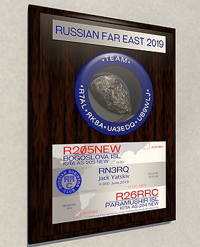 RUSSIAN FAR EAST 2019 PLAQUE.jpg