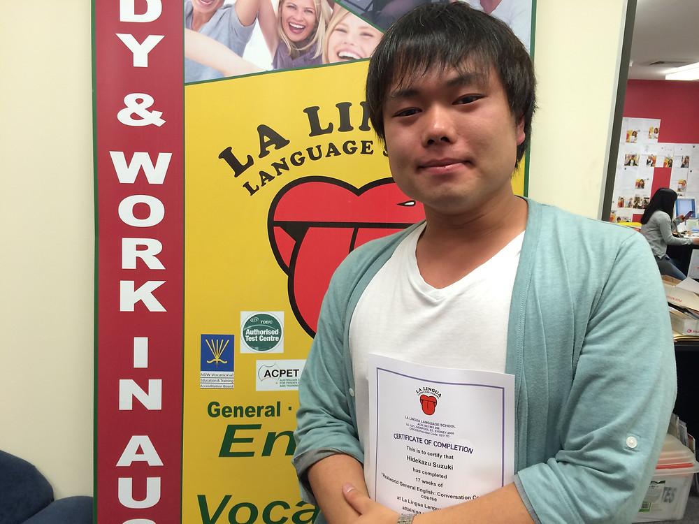 Certificateを持つ卒業生 hidekazu