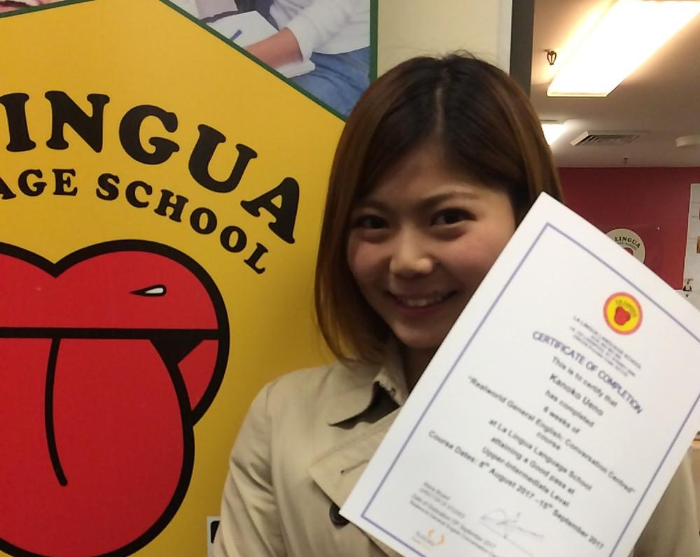Certificateを持つ卒業生 kanoko