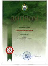 2002 Челябинск _новый размер.JPG