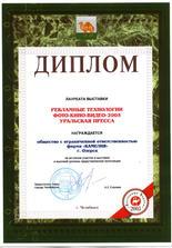 2005 Челябинск _новый размер.jpg
