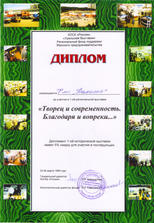 1999 Екатеринбург _новый размер.JPG