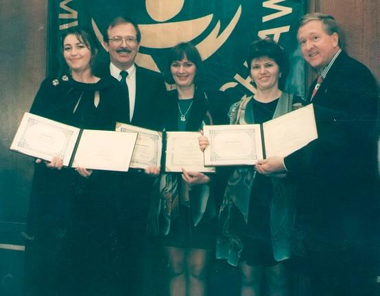 1996 вручение награды Факел Бирмингама В