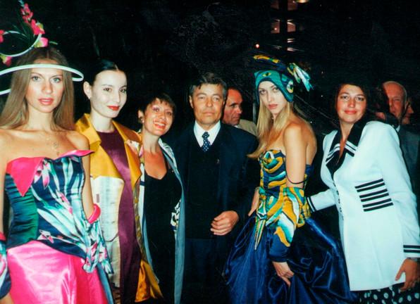 1997 выставка Дни Челябинской области в
