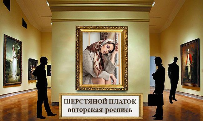 баннер-музей 3.jpg