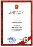 2003 Челябинск _новый размер.jpg