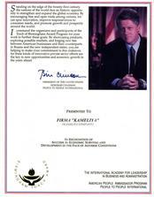 1996 Приветственное письмо _новый размер