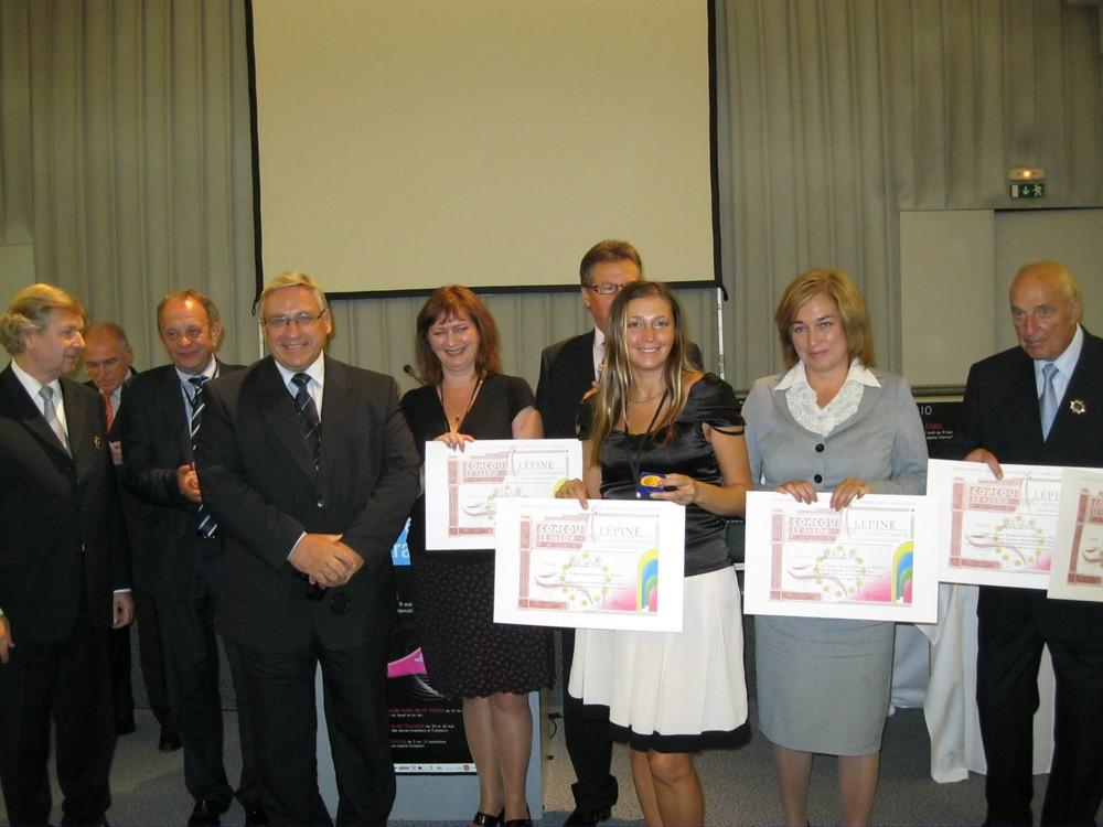 2010 награждение выставка Конкурс Лепин
