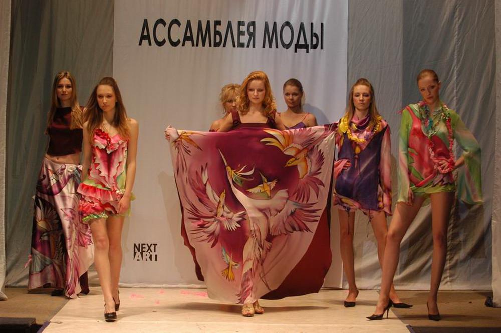 2005 показ на конкурсе Ассамблея моды Мо