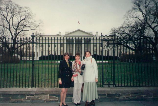 1996 у Белого дома Вашингтон.jpg
