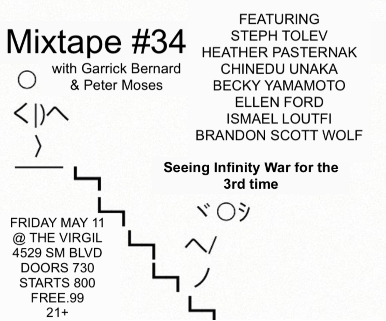 Mixtape#34 .png