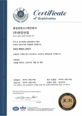 ISO 9001:2015 KOR