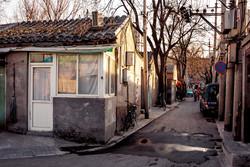 Pequim - China