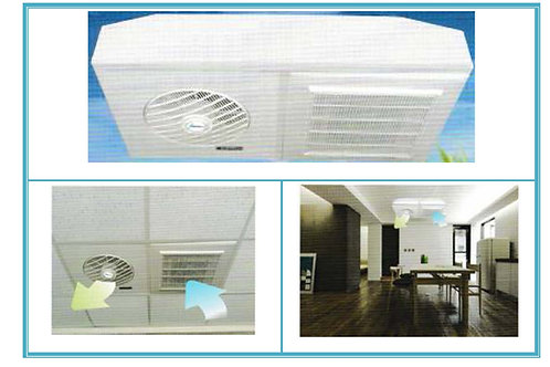GermTek MG - UVC Home & Business Air Cleaner Adapters