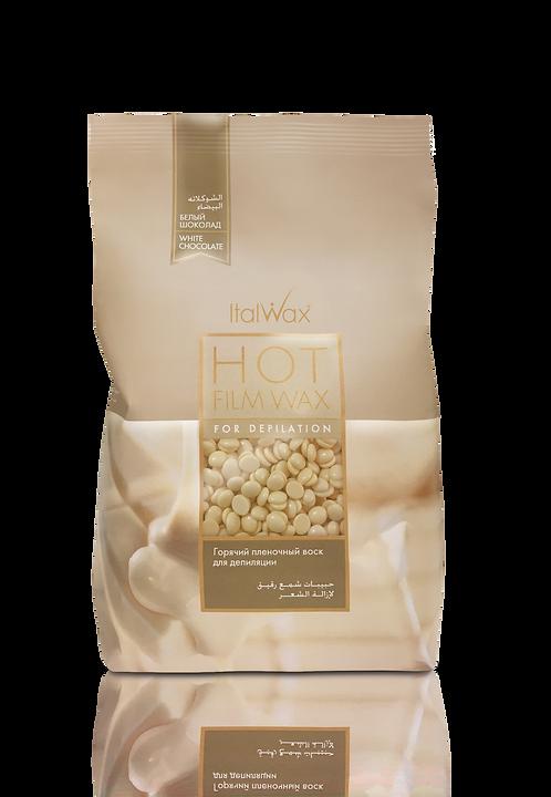 Гарячий віск Білий шоколад ItalWax (бразильський) у гранулах