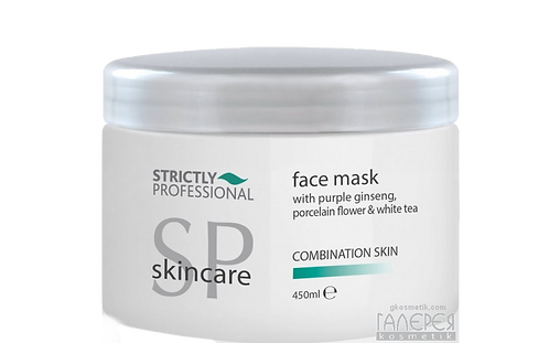 Увлажняющая маска для комбинированой кожи лица