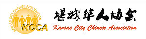 Backup_of_KCCA-LOGO.jpg