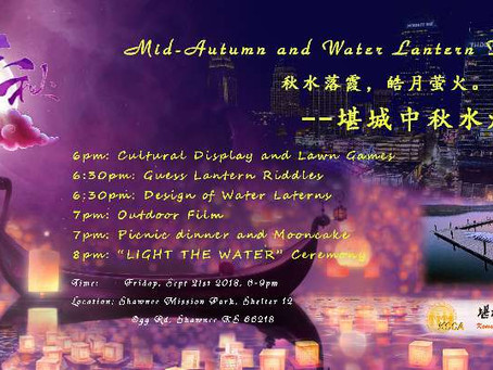 Mid Autumn Moon Festival 2018