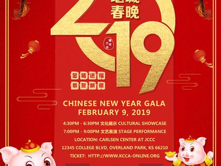 Chinese New Year 2019!