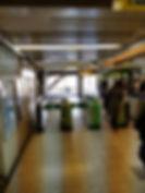 日野駅改札