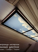 Световой короб 5х1 метр. Фактура небо.