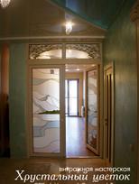 Стеклянная стена на основе портальной системы