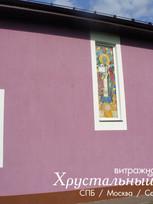 Витражная икона