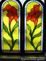 окна тиффани