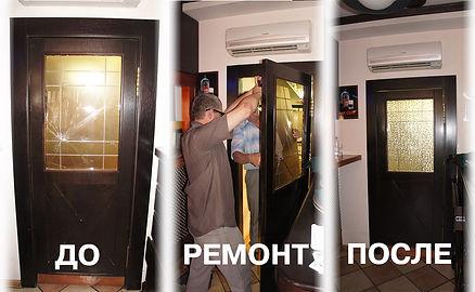 ремонт витражей в москве