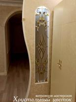 Витраж в коридор