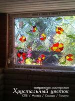 окно на веранде