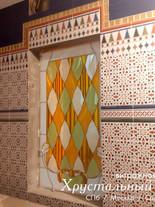 Витражное окно в хамам