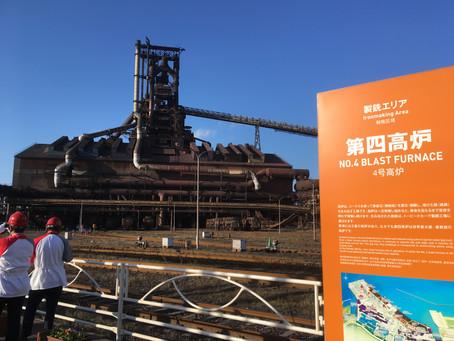 君津製鐵所 第四高炉