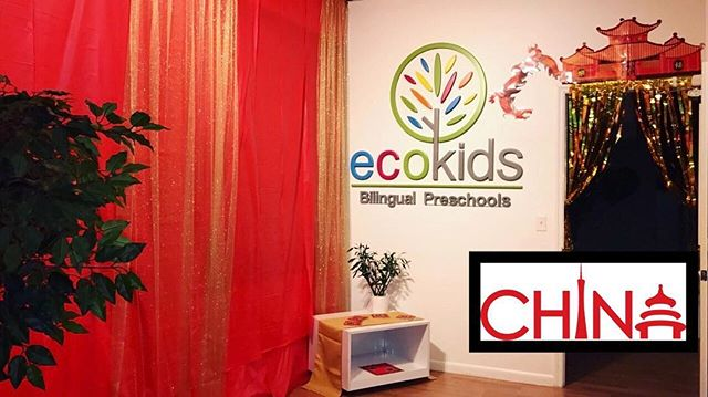 EcoKids Bilingual Preschools ~ Summer Term 2017 ~ Theme_ _Around The World_ ~ 1st. ⓈⓉⓄⓅ ---_ CHINA ⛩