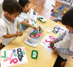 I AM EcoKids👫 ~ #learning #education #bilingual  #Iamecokids #happy #future #success (954)344.4220