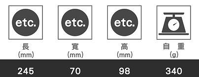 icon-SPT-1-03.jpg