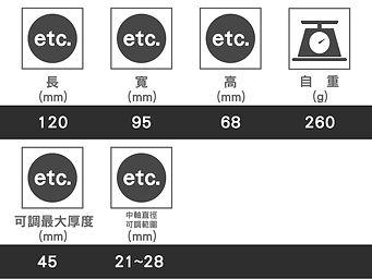 CLAMP KIT II 多功能攝影鉗 -02.jpg