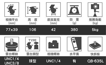 icon-QHD-S6Q-01.jpg