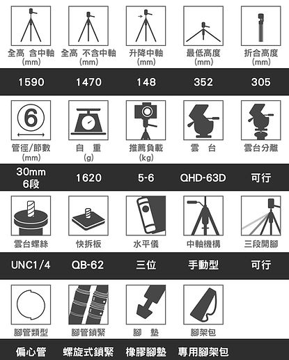 icon-UT63D-01.jpg