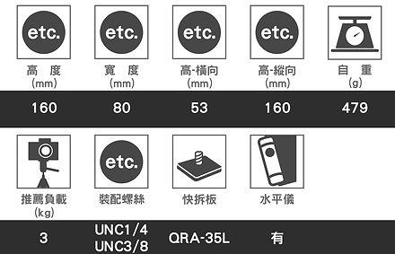icon-ANGLE CHANGER Q-09.jpg
