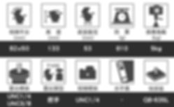 icon-PHD-64Q-02.jpg
