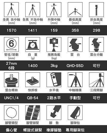 icon-UT53D-01.jpg