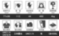 icon-PHD-55Q-02.jpg