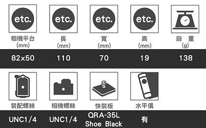 icon-QRA635 ll-05.jpg