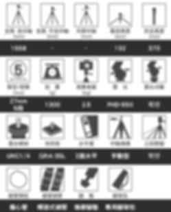 icon-ULTRA555-07.jpg