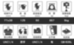 icon-PHD-66Q-02.jpg