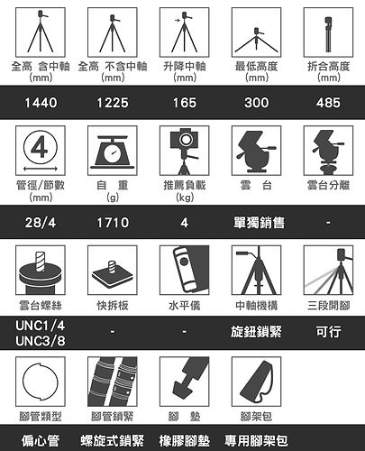 icon-V640-01.jpg
