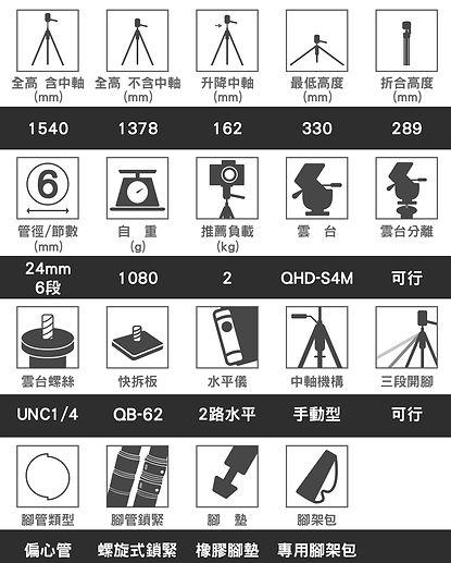 icon-UT43D-01.jpg