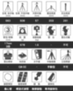 icon-EX-MARCO-01.jpg